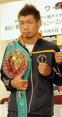 Hozumi Hasegawa boxer