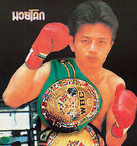 Napa Kiatwanchai boxer