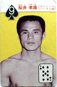 Takao Sakurai boxer