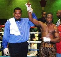 Marteze Logan boxer