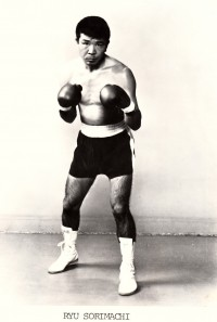 Ryu Sorimachi boxer