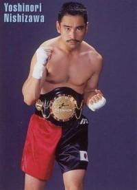 Yoshinori Nishizawa boxer