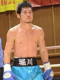 Kenichi Horikawa boxer