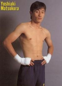 Yoshiaki Matsukura boxer