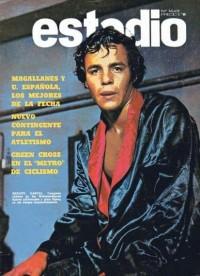 Renato Garcia boxer