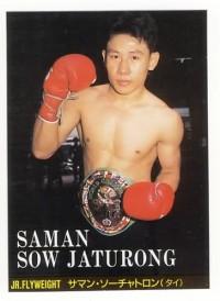 Saman Sorjaturong boxer