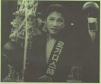 Young Kyun Park boxer