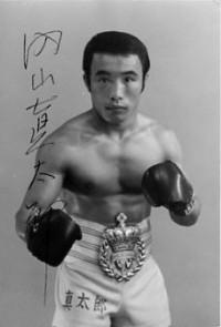 Shintaro Uchiyama boxer