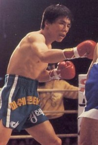 Sung Kil Moon boxer