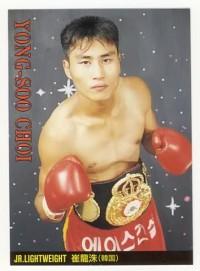 Yong Soo Choi boxer