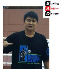 Chatchai Sasakul boxer