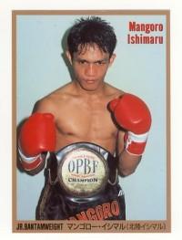 Raffy Montalban boxer