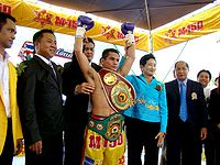 Panthep Mullipoom boxer