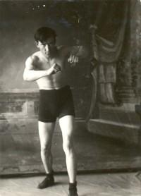 Frank Ray Whitney boxer
