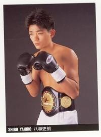 Shiro Yahiro boxer