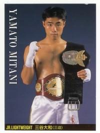 Yamato Mitani boxer