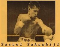 Yasuei Yakushiji boxer