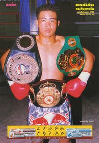 Sornpichai Kratingdaenggym boxer