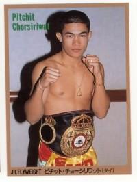 Sompoch Harnvichachai boxer