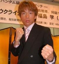 Manabu Fukushima boxer
